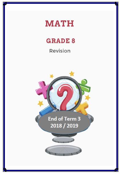 اوراق عمل في الرياضيات للصف الثامن منهج انجليزي الفصل الثالث