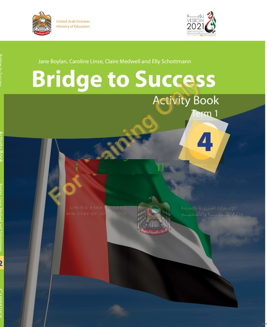 كتاب النشاط لغة انجليزية للصف الرابع الفصل الاول 2019-2020 pdf
