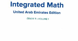 دليل المعلم رياضيات متكاملة بالانجليزي للصف السابع الفصل الاول