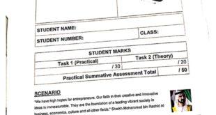 امتحان تصميم وتكنولوجيا للصف الخامس نهاية الفصل الاول 2019-2020