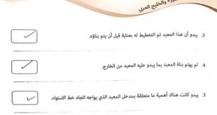 حل درس مدينة الدور والخليج العربي كتاب الإمارات تاريخنا صف ثاني عشر فصل ثالث